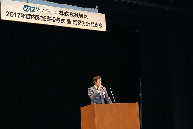 oosakanaiteishiki02
