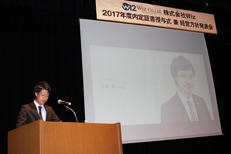 oosakanaiteishiki08