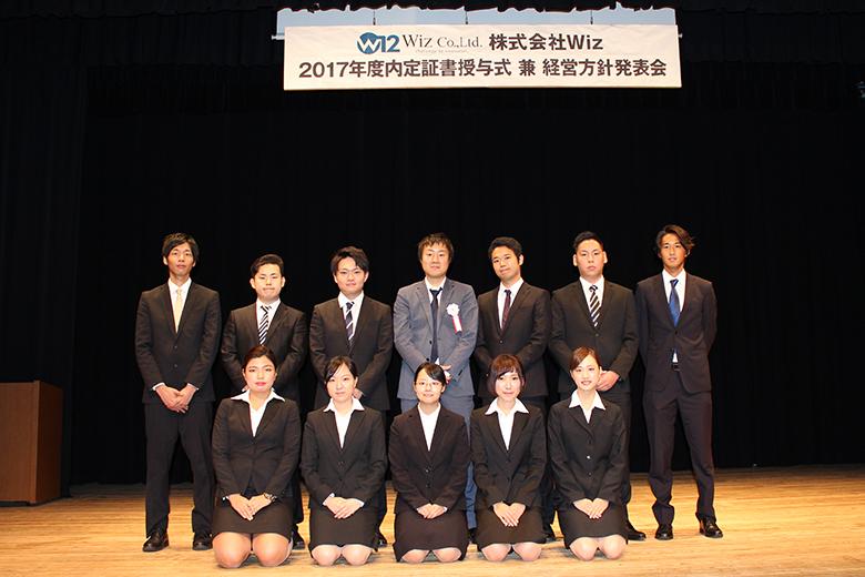 oosakanaiteishiki10