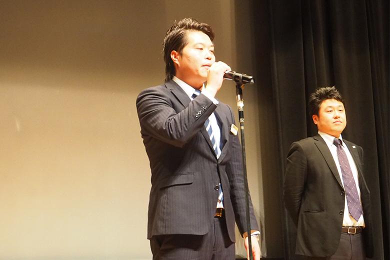 sendainaiteishiki16