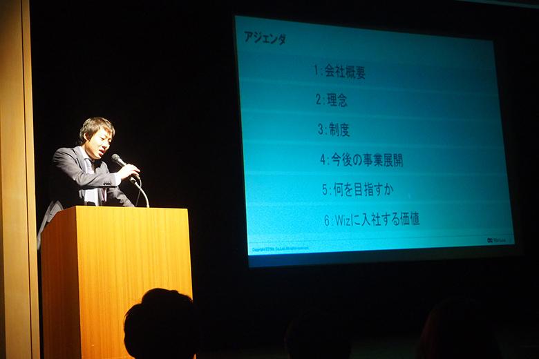 sendainaiteishiki18
