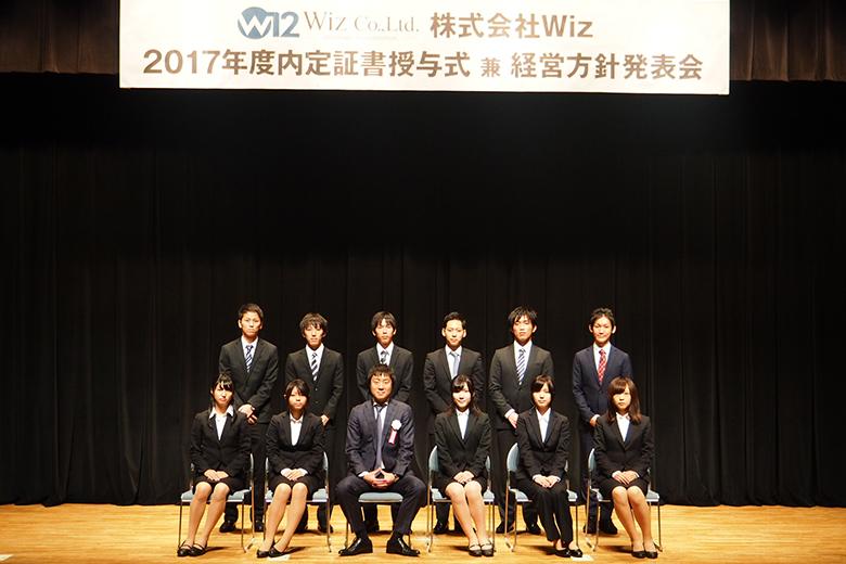 sendainaiteishiki21
