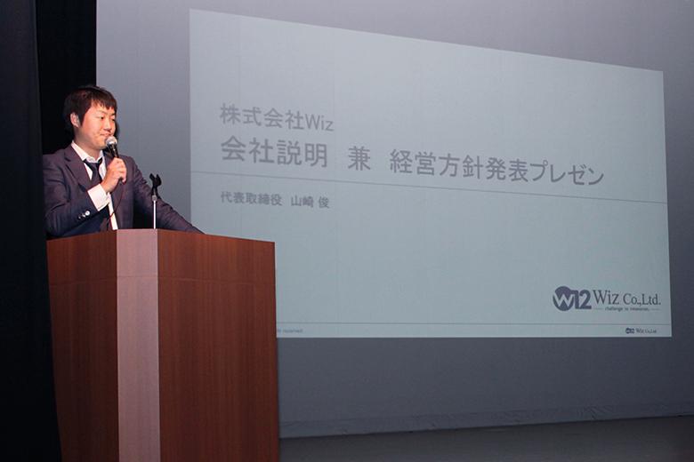 2018naiteisyakeihou04