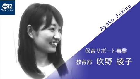 先輩社員のナマの声!事業部紹介動画Vol3.4.5が公開中★