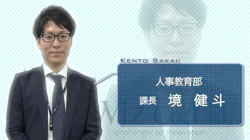 事業紹介動画Vol.9が公開されました★
