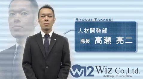 事業紹介動画Vol.11リリース!