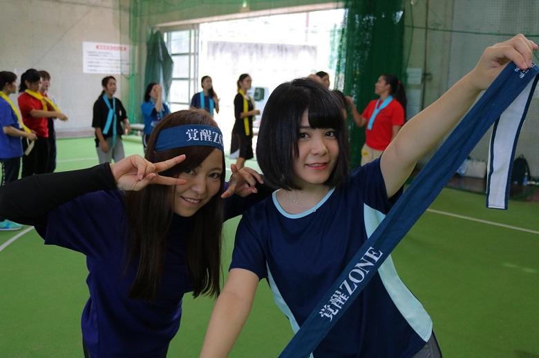 【沖縄】秋の社内運動会が開催されました!