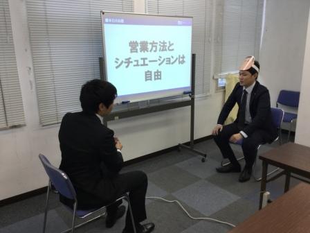 【福岡支社】内定者研修を開催しました!