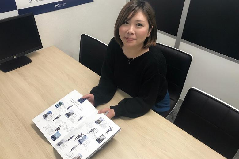 【仙台】もっと教えて!バトンを繋ぐ人事駅伝!!