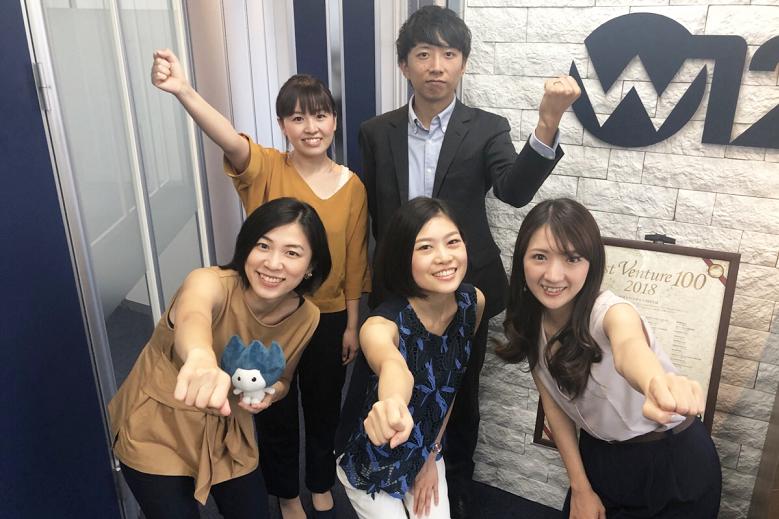 【東京本社】もっと教えて!バトンを繋ぐ人事駅伝!!後半