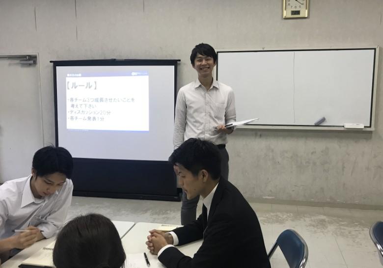 【仙台】内定者研修がスタートしました!