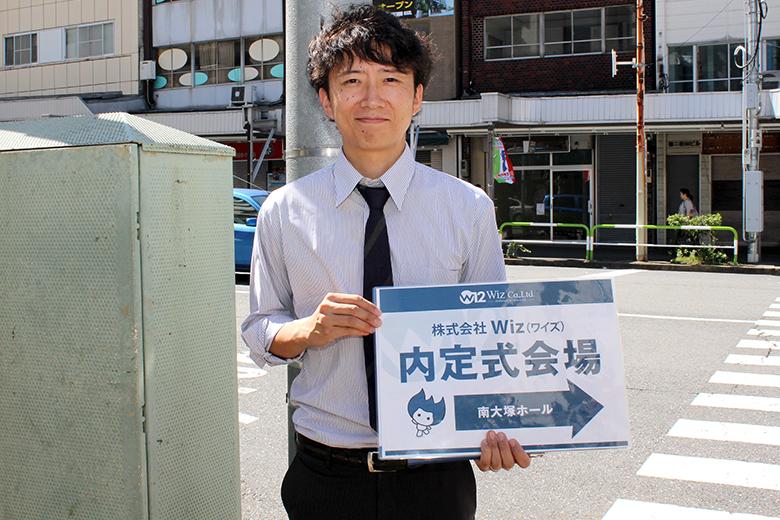 【東京本社】内定式&懇親会を開催いたしました!