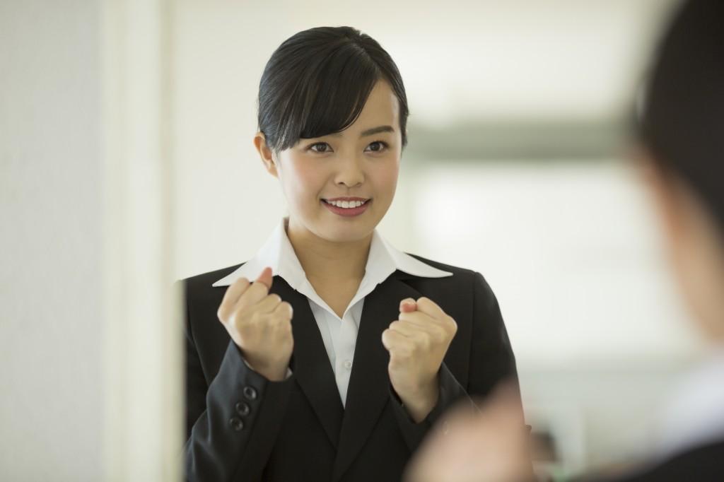 これから就活を始めるには何から手をつければいい?