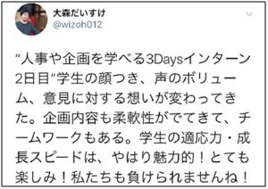 image_2019_3_5