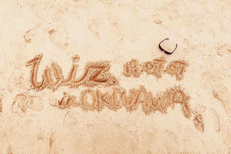 Wiz社員旅行2019夏♪今年も沖縄へ行ってきました!