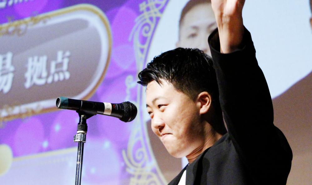 【東京】2019年度 経営方針発表会&2018度 下期表彰式レポ