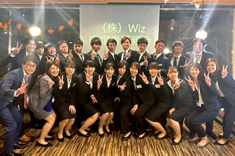 【仙台】内定式&懇親会を開催しました!