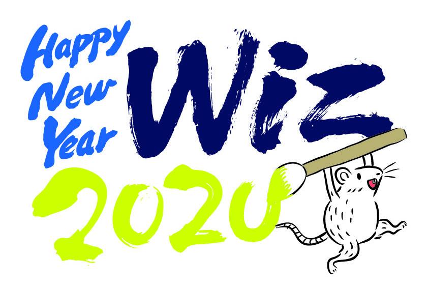☆2020年 謹賀新年☆
